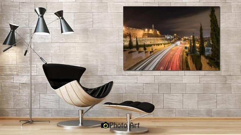 תנועה ירושלמית בהדמיית תמונת קיר לבית מיוחד